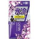 マンダム ギャツビー アイスデオドラントボディペーパー アイスフルーティ <徳用> 30枚(医薬部外品)