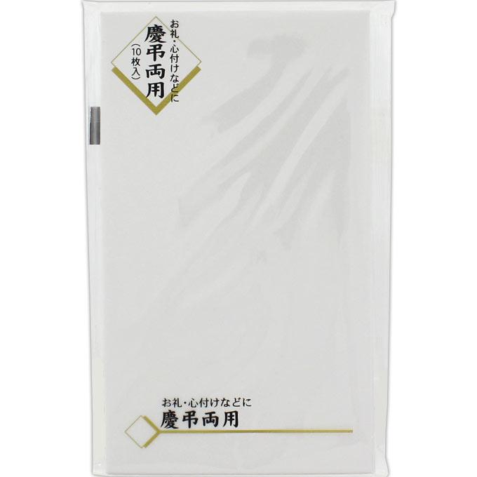 マルアイ 祝円入袋 ノ−134