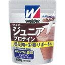 森永製菓 ウイダー ジュニアプロテイン ココア味 200g