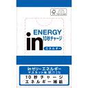 森永製菓 inゼリー エネルギー 6P 180gx6P