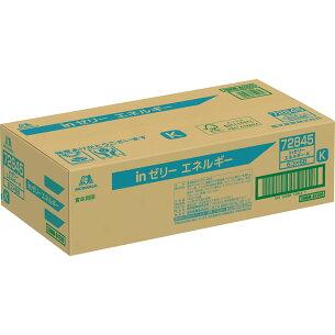 森永製菓 ウイダー エネルギー
