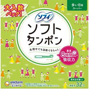ユニ・チャーム ソフィソフトタンポン スーパー