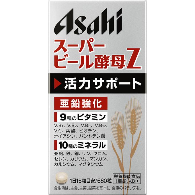 アサヒグループ食品株式会社 スーパービール酵母Z 660粒【05P06Aug16】
