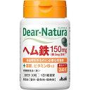 アサヒグループ食品株式会社 Dear−Natura ヘム鉄 ...