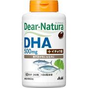 アサヒグループ食品株式会社 Dear−Natura DHA 240粒