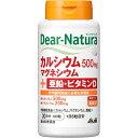 アサヒグループ食品株式会社 Dear−Natura カルシウ...