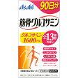 アサヒフードアンドヘルスケア 筋骨グルコサミン 720粒(90日分)