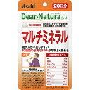 アサヒグループ食品株式会社 Dear−Natura Style マルチミネラル 60粒