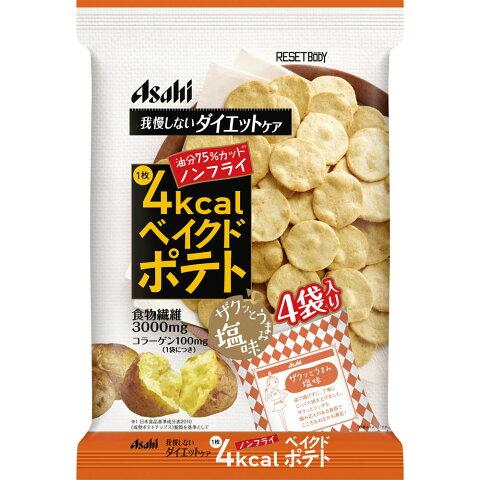 アサヒグループ食品株式会社リセットボディ ベイクドポテト4袋