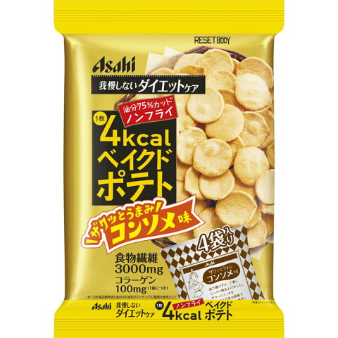 アサヒグループ食品株式会社リセットボディ ベイクドポテト コンソメ味4袋