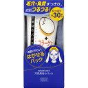 ナリス化粧品 ナチュラルパックA 100G