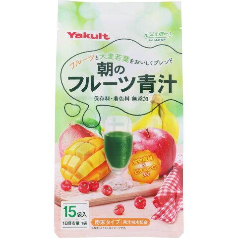 ヤクルトヘルスフーズ 朝のフルーツ青汁 15袋