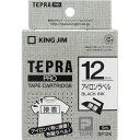 樂天商城 - キングジム 「テプラ」PROテープカートリッジ アイロンラベル 12mm SF12K