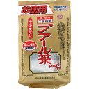 山本漢方製薬 お徳用 プアール茶 5gx52包