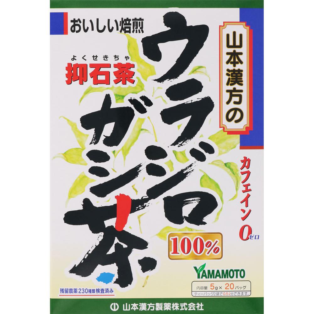 山本漢方製薬 ウラジロガシ茶100% 5G×20包【P20Aug16】