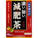 山本漢方製薬 濃い旨い減肥茶 10gx24包