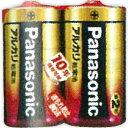 パナソニック アルカリ乾電池単2形 LR14XJ/2SE