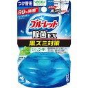 小林製薬 液体ブルーレットおくだけ除菌EX つけ替用 スーパーミント 70ml