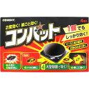 大日本除蟲菊 KINCHO コンバット ゴキブリ殺虫剤 大型容器 連鎖駆除効果 4P (医薬部外品)