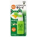 丹平製薬 ノドクリン(マスカット風味) 30G