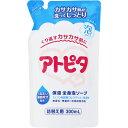 丹平製薬 アトピタ 保湿全身泡ソープ(詰替え用) 300ml