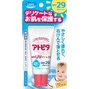 丹平製薬 アトピタ 保湿UVクリーム 30g