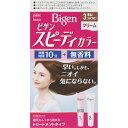 ビゲン スピーディカラー クリーム 3 明るいライトブラウン 40G+40G (医薬部外品)