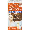 ホーユー ビゲン スピーディカラー 乳液 2 より明るいライトブラウン 40G+60ML(医薬部外品)
