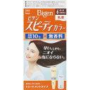 ビゲン スピーディカラー 乳液 6 ダークブラウン 40G+...