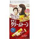 ホーユー ビゲン クリームトーン 5G 深い栗色 40g+40g (医薬部外品)
