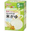 和光堂 手作り応援 コシヒカリの米がゆ 5gx10