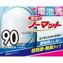 アース製薬 電池でノーマット 90日用セット ホワイトブルー 器具+電池(医薬部外品)