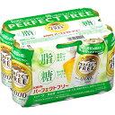 麒麟麦酒 パーフェクトフリー 350ml×6