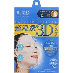 クラシエホームプロダクツ 肌美精 超浸透3Dマスク エイジングケア(美白) 4枚(医薬部外品)