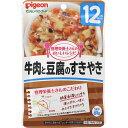 ピジョン おいしいレシピ 牛肉と豆腐のすきやき 80g