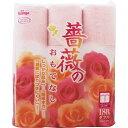 春日製紙工業 薔薇のおもてなし 18ロール ダブル 25m
