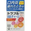 【第3類医薬品】第一三共ヘルスケア トラフルBBチャージ 1...