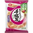 亀田製菓 手塩屋 うめ味 9枚