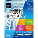 【第3類医薬品】matsukiyo ワコーリス40 15ML...