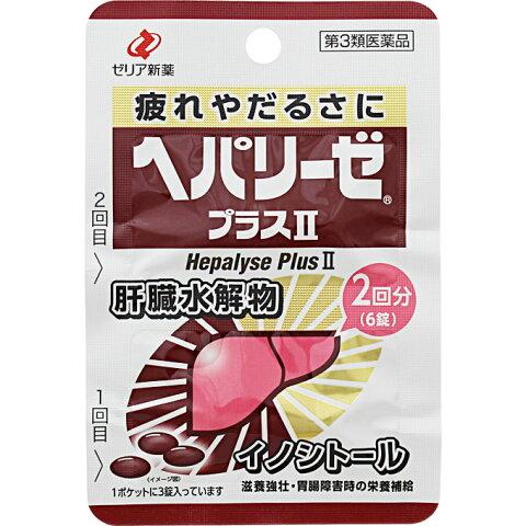 【第3類医薬品】ゼリア新薬工業 ヘパリーゼプラス 6錠