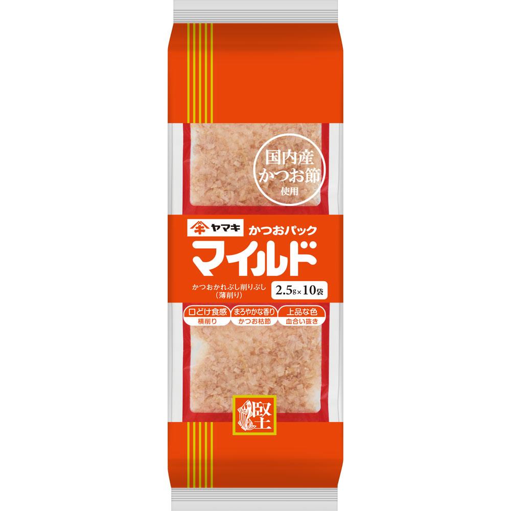 ヤマキ マイルドパック 2.5g×10