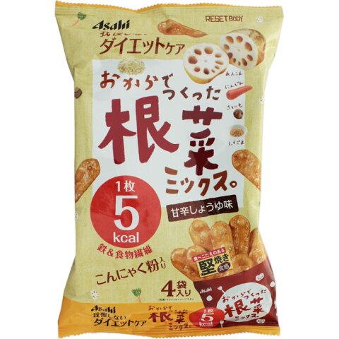 アサヒグループ食品株式会社リセットボディ 根菜ミックス。4袋
