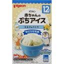 ピジョン 赤ちゃんのぷちアイスミルク&バニラ 3食分×2袋