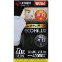 アイリスオーヤマ LED電球人感センサー付 E26 40形相当電球色 LDR5L-H-S6