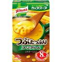 味の素 クノールカップスープつぶたっぷりコーンクリーム 8P