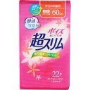 日本製紙クレシア ポイズ 肌ケアパッド 超スリム 安心の中量用 22枚