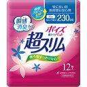 日本製紙クレシア ポイズ 肌ケアパッド 超スリム 特に多い時・長時間も安心用 12枚