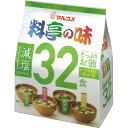 マルコメ たっぷりお徳 料亭の味 減塩 32食