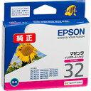 エプソン販売 エプソン インクカートリッジ ICM32