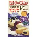 ナリス化粧品ぐーぴたっ クッキー ブルーベリーチーズケーキ3...
